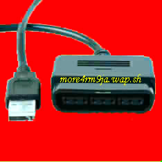 ps2 to usb adapter